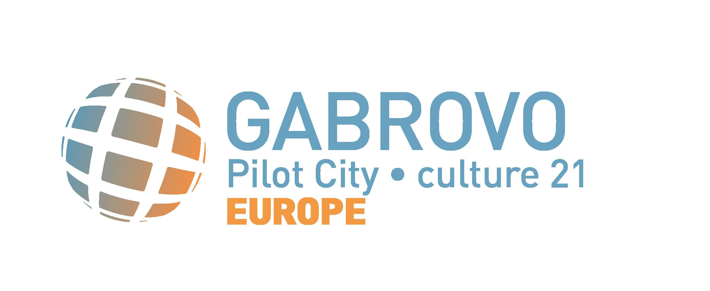 Logo Gabrovo