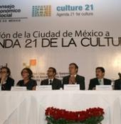 La Ciudad de México acogió la 5ª reunión oficial de la Comisión de cultura de CGLU en noviembre de 2010.
